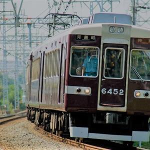 【タイムトリップ】2008年9月23日阪急6300系特急/阪急京都線高槻市~上牧間