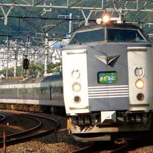 【タイムトリップ】2005年9月24日583系急行きたぐに/JR京都線サントリーカーブ