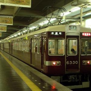 【タイムトリップ】2003年9月25日阪急京都線6330F快速特急河原町行き