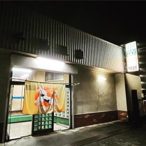 大阪の銭湯!【千鶴温泉】を紹介!