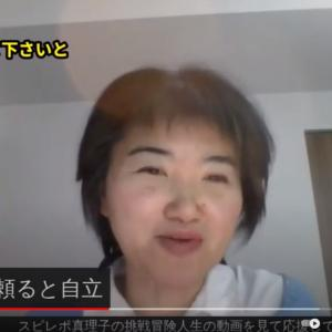 動画にテロップ(字幕)入れたぞーどやー!!