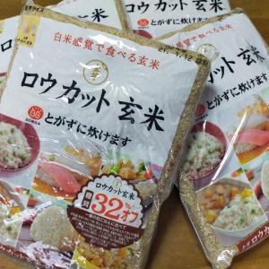 18☆面倒くさがりなのに、健康的な食事を作りたい!私のための玄米。