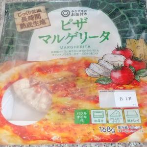 【西友】在宅ワークのランチお手軽にピザ【みなさまのお墨付き】
