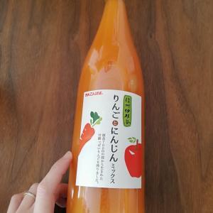 【株主優待】ヤマウラからジュースが届きました