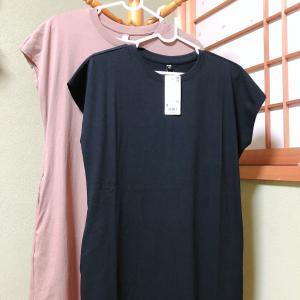 夏の私服の制服はユニクロのワンピに決定!!