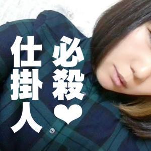 【マジかよ】広瀬香美さんのYouTubeには仕掛け人がいた!