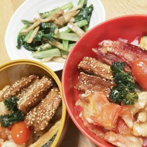 【オイシックスのヴィーガン】初心者におすすめ!生麩の揚げ焼き天丼|ヘルシーで食べ応えあり!