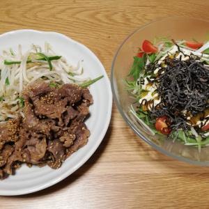 ヨシケイは勧誘一切なし!お試し一週間のレシピ公開!量や調理時間など良い所悪い所も全て紹介