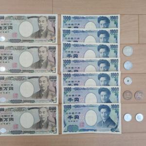 【収入の内訳】リタイア3ヶ月目の収入・収益は、47,674円
