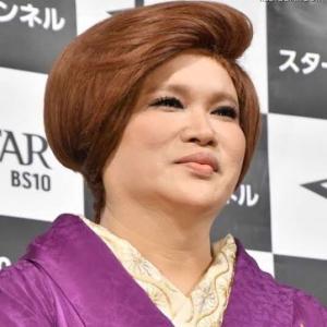 道元さんの正法眼蔵のご紹介4