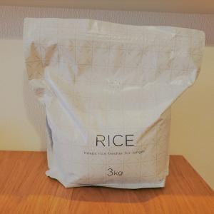 ついにたどり着いた理想のお米保存方法。「極のお米保存袋」を購入しました。