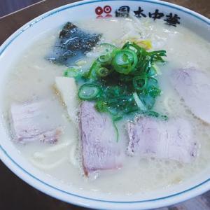 岡本中華 小松島本店(ラーメン大、煮玉子:徳島県小松島市)