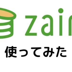 【家計簿アプリ】zaim〈感想〉現金特化タイプで使い勝手も普通なので無料ならOK