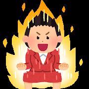 FIREの定義は人それぞれ