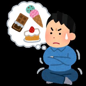 ダイエット 21日目