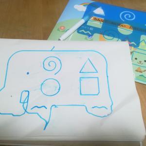 3/3(水)の取り組み☆Z会のスタートセット届きました!