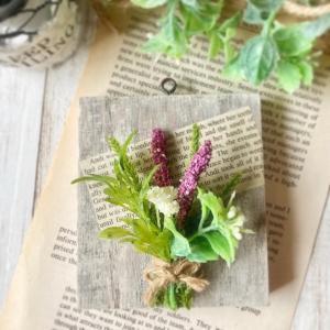 ラベンダーメインで、野に咲く草花のブーケをイメージして作りました。とってもシンプルだか...