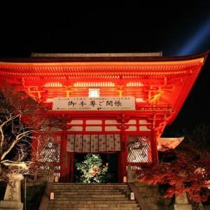 コロナ禍でのヴァーチャル京都もみじ狩(その8 清水寺)
