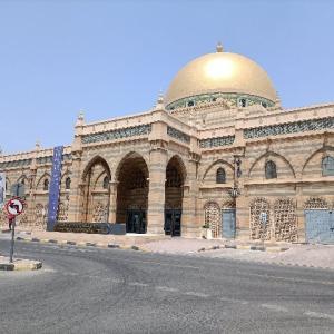 【シャルジャ】Sharjah Museum of Islamic Civilization【イスラームな博物館】