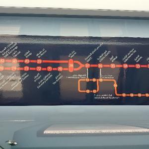 ドバイメトロの駅名は頻繁に変わる/個人的アブダビへの行き方