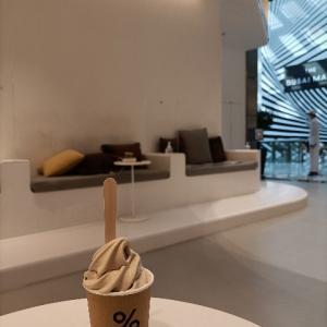 【%Arabica】特定の店鋪のみで提供しているコーヒーアイスクリーム