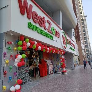 ドバイのとある地元スーパーが昨今急速に店舗数を増やしている件について