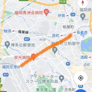 地下鉄空港線と長者場駅の接続計画