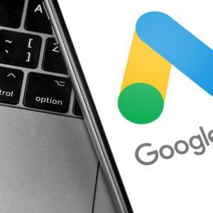 Googleキーワードプランナーの登録の仕方について。