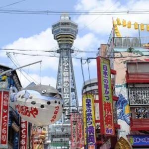 大阪で家具を借りられる家具レンタルサービス7選!【プロが徹底調査】