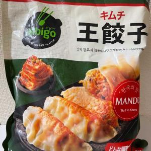 キムチ冷凍餃子。