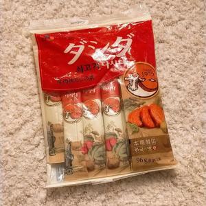 韓国の味を自宅で簡単に。