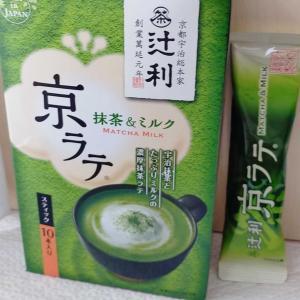 抹茶好きさんの京ラテ。