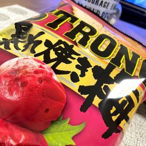 懲りずに…深夜の炭水化物祭り( *´艸`)♡