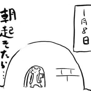 【コミックブログ】令和3年1月8日 「雪が降った街」