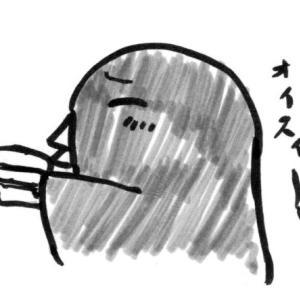 【コミックブログ】令和3年1月10日「ビッグマックのバリューセットが680円→550円なので、久々に贅沢したときの事など」