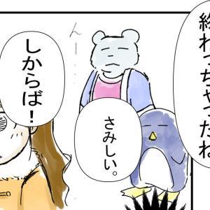 【コミックブログ】ツタヤにてプリキュアを借りるはずが、まさかの浮気!アラフォー足クサオヤジに夢中な娘(4歳)