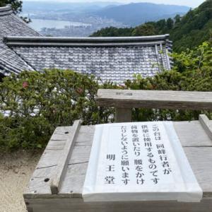 比叡山登山(無動寺坂ルート)