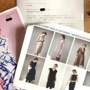 SETA ICHIRO のお洋服をいただきました!アトリエで試着三昧