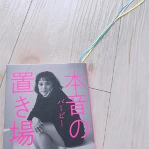 【読書】読んだ本まとめ