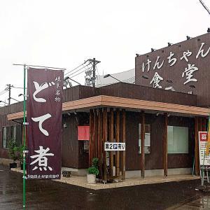 元和食のプロが作る絶品日替わりと、新メニューヾ(*´∀`*)ノ✨✨