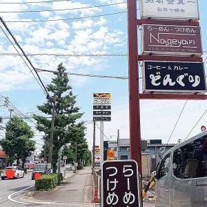 岐阜で食べログトップのつけ麺屋さんで、初顔合わせ(*ˊuˋ*)。♪:*°✨