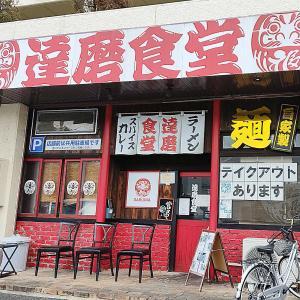 日本初⁉️タンドール釜のあるラーメン屋さんでホルモン祭り٩(๑>∀<๑)۶❤️❤️