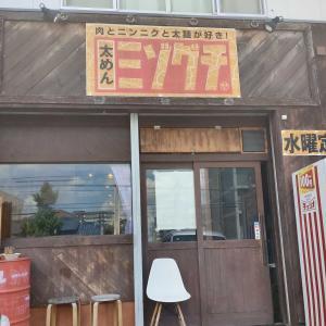 二郎系のようで二郎系でない、極太麺とトロトロの肉のラーメン屋さん.°ʚ(*´꒳`*)ɞ°.