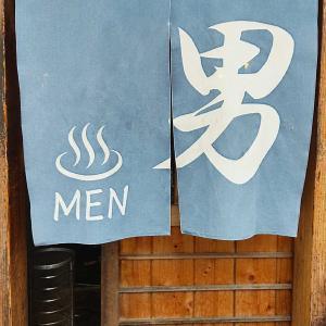 いつもの男湯で、新たなイケ麺に出逢う(///▽///)❤️