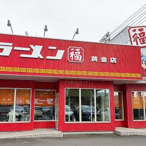 通し営業がありがたい、もやし盛り盛りの名古屋のソウルフード✩.*˚( ゚∀゚○)