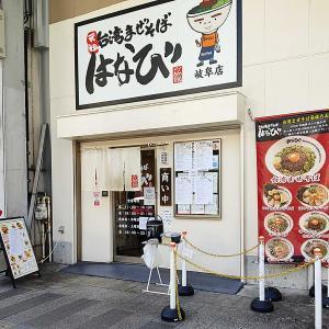 祝✨3周年祭で8種類の麺がワンコインになる素敵なイベント♡*:.。. o(≧▽≦)o .。.:*♡