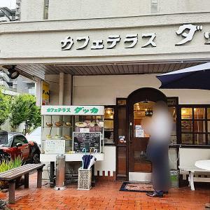 名古屋のデカ盛りの聖地を惜しむべく………三へ(´・_・`)」