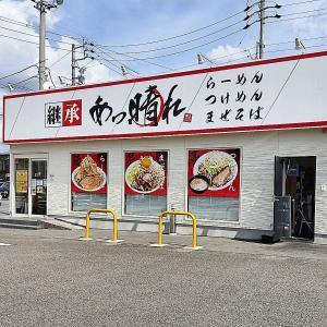 アッパレ3人組で初連れ麺ε≡ヽ( ゚ 3゚)ノ