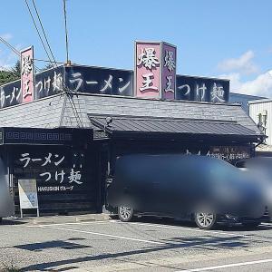 究極のラーメン2019年シビ辛部門で1位のお店✩°。⋆⸜(*˙꒳˙*  )⸝