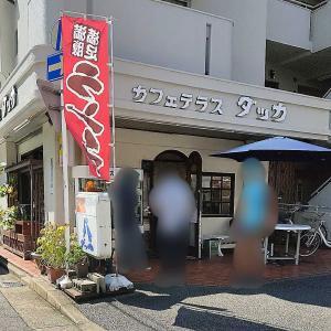 惜しまれる閉店、名古屋のデカ盛りの聖地に最後の訪問*☆( ˘ω˘ )☆*.